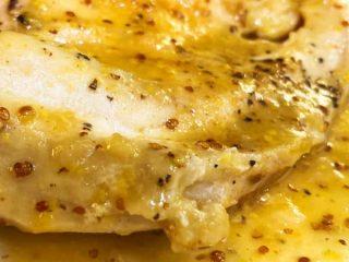 Honey Mustard Chicken Recipe