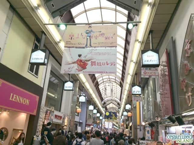 Great places to shop in Japan.
