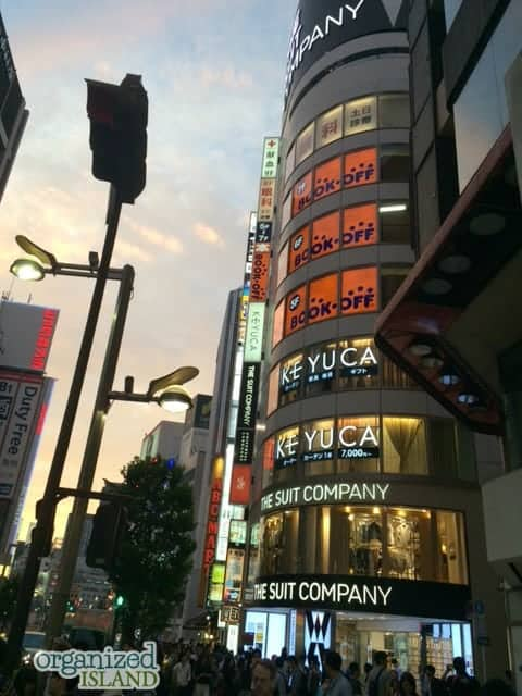 Going to Japan? Check out my tips for shopping in Japan.