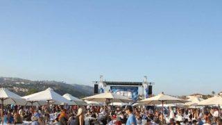 Orange County Food and Wine Festival