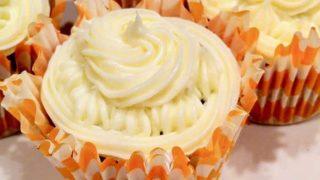 Pumpkin Cupcakes from mix